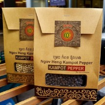 100gm Kampot Pepper .