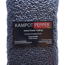 Next  500g Kampot Peppercorns