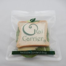 Reusable Sandwich Bags Image