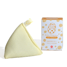No-Chemical Detergent-Free Laundry (Baby Magchan)Yellow Image
