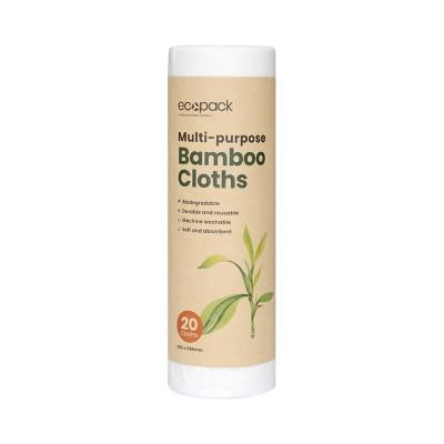 ED-1199 Multi-Purpose Bamboo Cloths Image