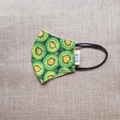 Face Mask Kiwifruit Image