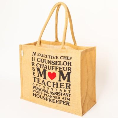Jute M♥M Big Shopper Tote Image