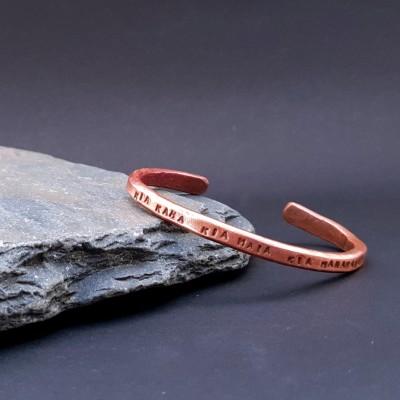 Copper Cuff Bracelet Image