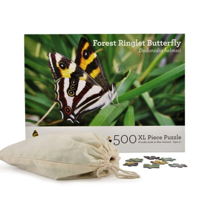 Forest Ringlet Butterfly 500 XL Piece Puzzle Image